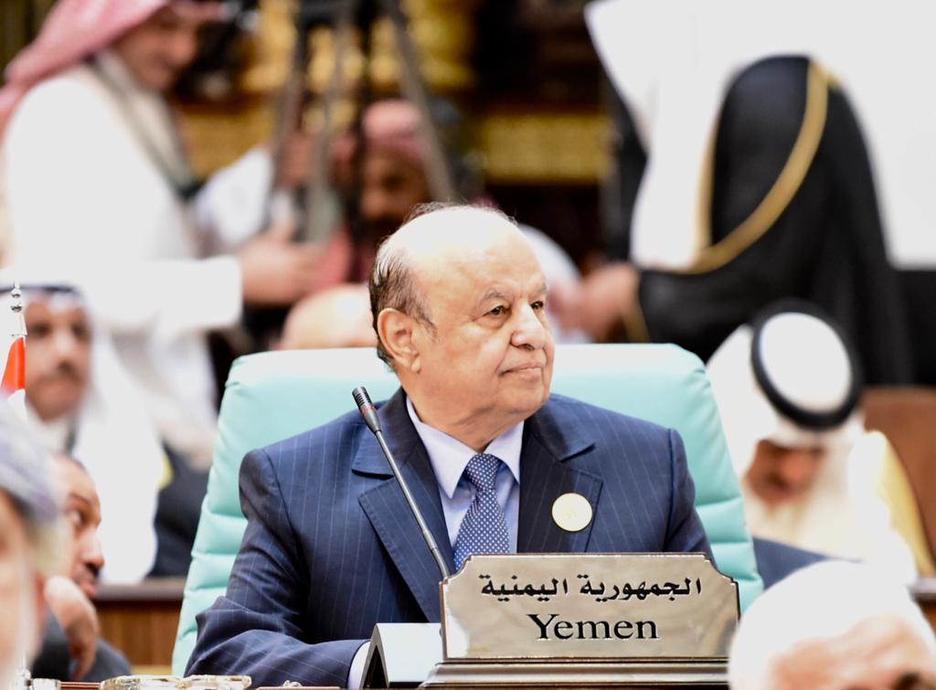 ماذا قال الرئيس عبد ربه منصور هادي في القمة الإسلامية بمكة ؟