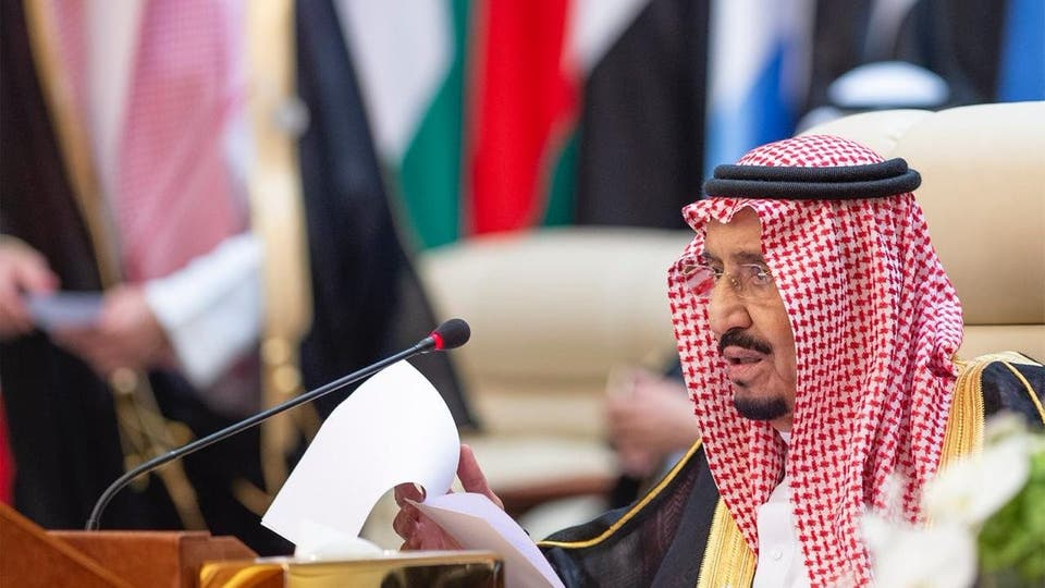 الملك سلمان: هجمات الحوثيين تهدد إمدادات الطاقة العالمية
