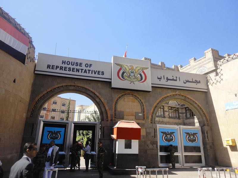 مسؤول حكومي يكشف مصير أعضاء مجلس النواب بصنعاء