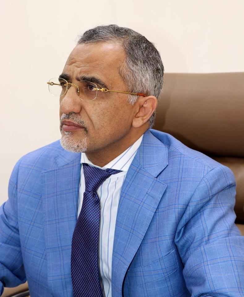 البنك المركزي اليمني يحذر من انتحال شخصية المحافظ زمام