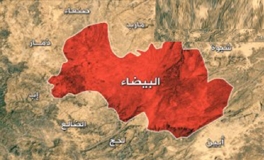 مصرع سبعة من قيادات الحوثي بمحافظة البيضاء