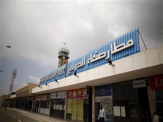شروط وفد الشرعية لإعادة فتح مطار صنعاء