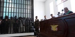 ثلاث منظمات دولية تتهم الحوثيين باستخدام القضاء للانتقام السياسي