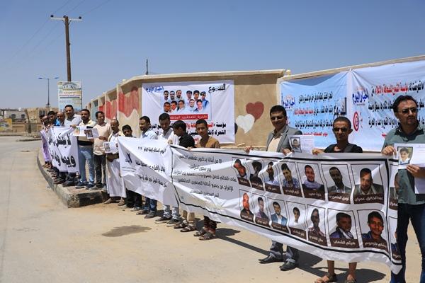 مأرب.. وقفة احتجاجية للمطالبة بالإفراج عن الصحفيين المختطفين