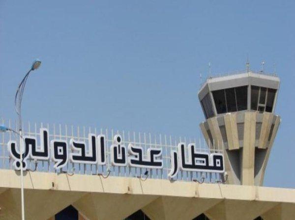 مطار عدن يستقبل اولى طائرات الجسر الاغاثي السعودي