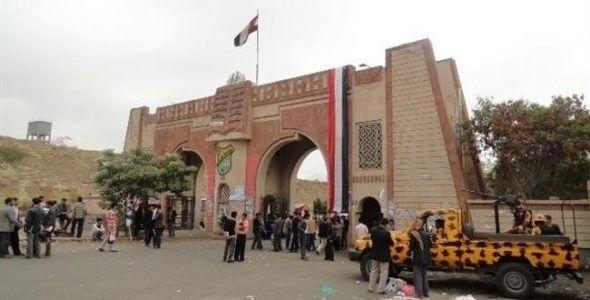 مليشيا الحوثي الانقلابية تغلق قسمي الفلسفة والتاريخ بكلية الآداب بجامعة صنعاء