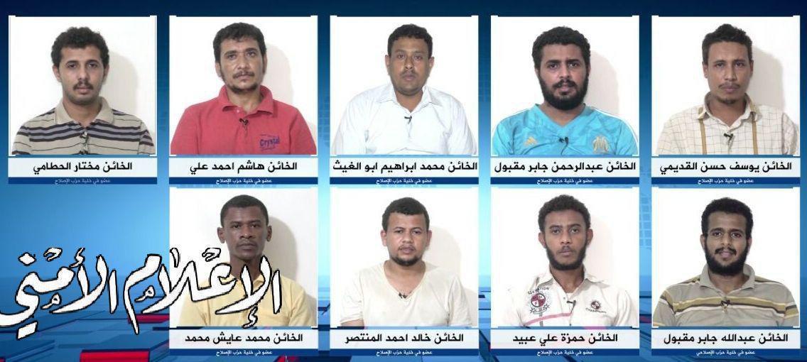 الحوثيون يبررون حملات الاعتقال بحق أعضاء حزب الإصلاح بالحديدة