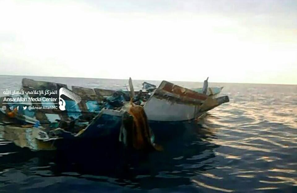 مقتل 8 صيادين وإصابة 8 آخرين بانفجار استهدف قارب غرب الحديدة (أسماء)
