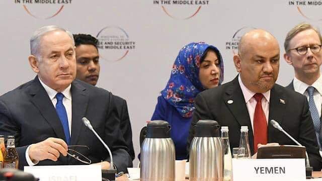 """وزير الخارجية خالد اليماني يعلق على ظهوره جوار """"نتنياهو"""" .. ماذا قال ؟"""