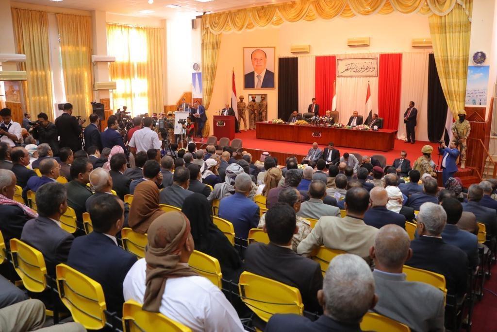 تفاصيل جلسة البرلمان الثانية في سيئون