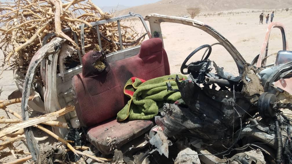 """جريمة حوثية جديدة بحق الأطفال في محافظة """"الجوف"""" .. (صور)"""