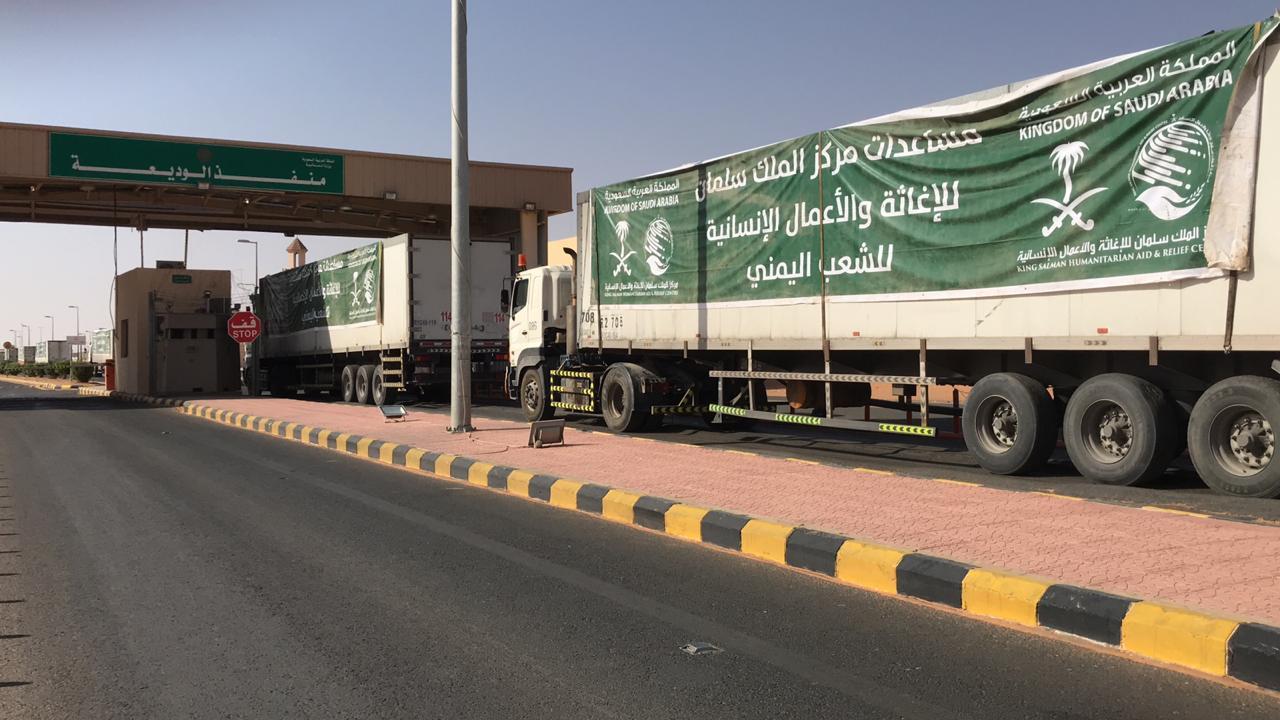 مركز الملك سلمان يدفع بمساعدات إغاثية جديدة وينفذ جلسات إرشادية للأيتام بعدة محافظات يمنية