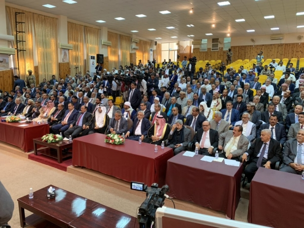 في بـيـانه الختامي.. مجلس النواب يؤكد على العمل بكل الوسائل لإنهاء الانقلاب (نص البيان)