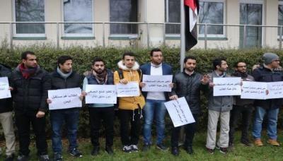 نتيجة بحث الصور عن صور الطلاب اليمنيين في الخارج