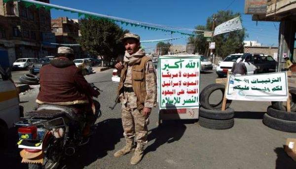 ثلاثة قتلى بينهم مسؤول أمني حوثي في مديرية السبرة شرق إب