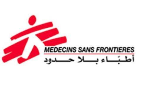 أطباء بلا حدود تواصل تعليق أنشطتها في عدن بسبب انعدام الأمن