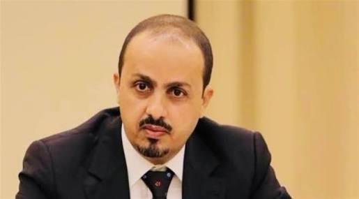 الإرياني: نظام طهران يستخدم ورقة الحوثي لابتزاز المجتمع الدولي