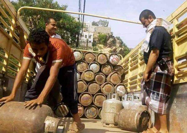 اسطوانة الغاز مقابل الحضور في فعاليات الحوثيين الطائفية