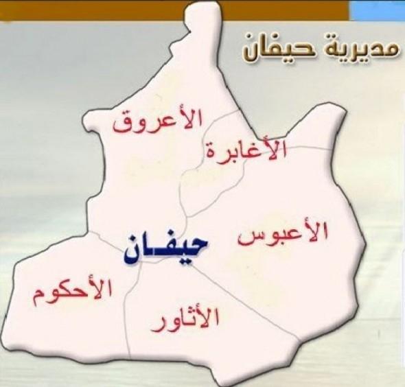 """قوات الجيش تستعيد جبل استراتيجي في حيفان جنوبي """"تعز"""""""