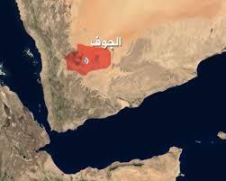 معارك هي الأعنف في حام بمتون الجوف وقوات الجيش تسيطر على سلسلة جبلية استراتيجية
