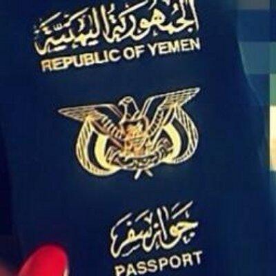 الدفعة الأولى من جوازات السفر نفدت في عدن والمدن المحررة