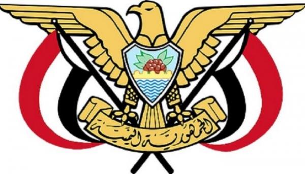 الخدمة المدنية تعلن عن عدد أيام إجازة عيد الفطر المبارك